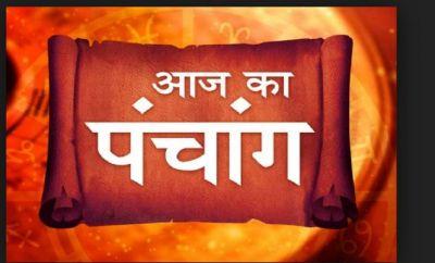 Know today's Panchang, Rahulkal and Shubh Muhurat