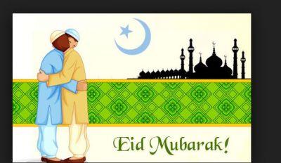 624 ई. में मनाई गई थी पहली ईद, जानिए ईद मनाने की सबसे ख़ास वजह