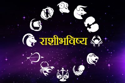 Luck of these zodiac signs is going to shine after April 19