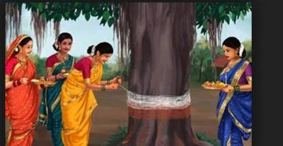 Today is Vat Purnima, definitely do this work