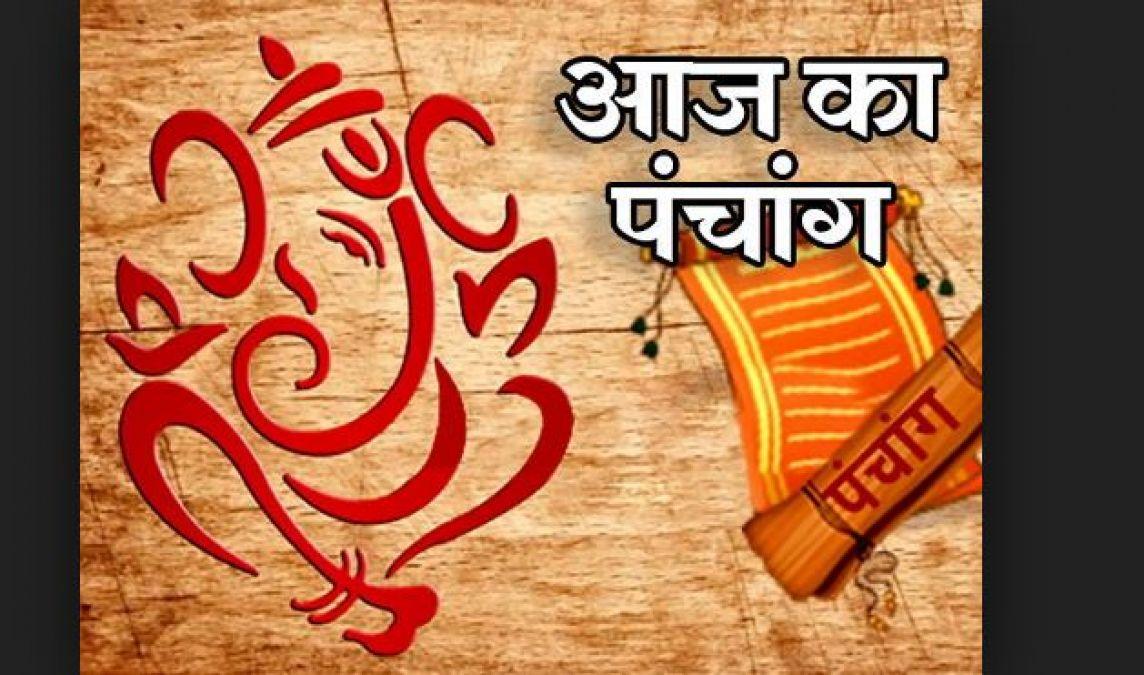 Know today's Rahukal, Shubh Muhurat and Panchang