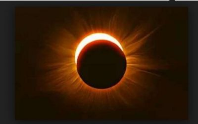 Solar Eclipse From July 2nd, Don't Forget This Work!
