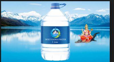 Do sprinkle ganga water in the house, all Vastu Dosha will go away