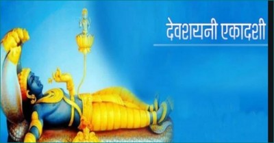This day is Devshayani Ekadashi, do not perform any auspicious work