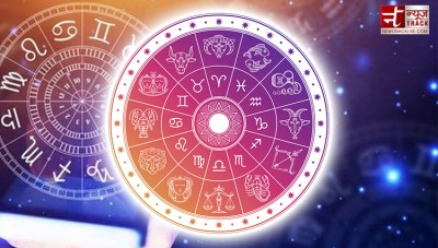 What stars of your zodiac saying today, know your horoscope here