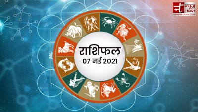 Marriage proposals may come for these zodiac signs today, know horoscope