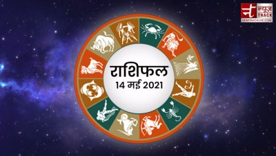 Today, these zodiac signs people will have to take care of their health or else the risk may increase