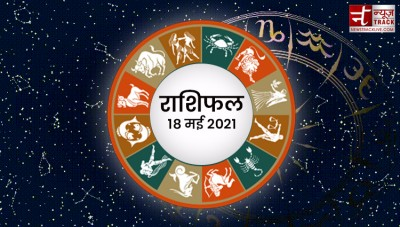 Today, these zodiac sign people may suffer monetary problem, know your horoscope