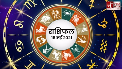 Today these one zodiac sign may get good news, will have to wait till evening