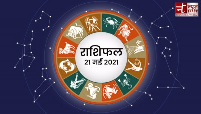 Know what your fortune brings you today; read horoscope here
