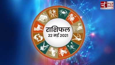Astrological prediction for May 22, read your horoscope here