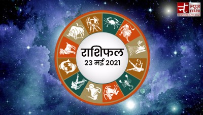 Today, people of this zodiac sign will be in trouble, know your horoscope