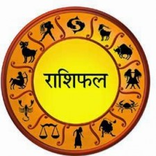 Today, these zodiac signs may get hurt by their enemies. Know today's horoscope