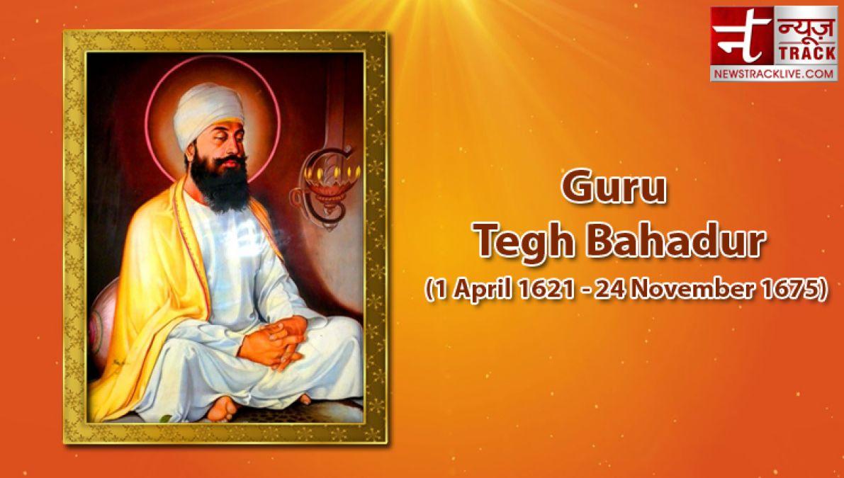 Martyrdom Day of Guru Tegh Bahadur Ji: History, significance and all you need to know