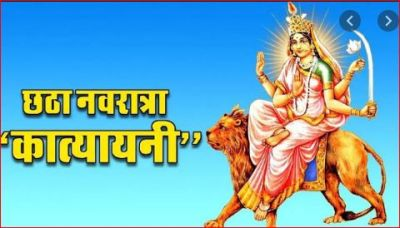 Get the blessing of Goddess Katyayani by performing this Aarti