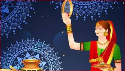 If you want to extort Karva Chauth forever, then read this method here
