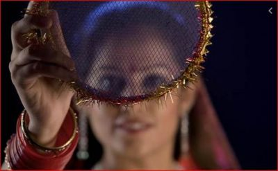 If you are Fasting on Karvachauth after the engagement, then worship with this method