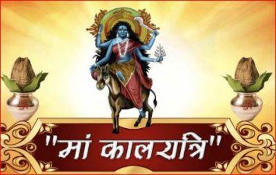 नवरात्र के सांतवे दिन होती है माँ कालरात्रि की पूजा, जानिए उनके जन्म की कथा