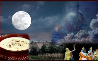 Mother Lakshmi comes to Earth on Sharad Purnima, do this remedy to please her