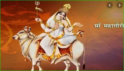 नवरात्र के आंठवे दिन करें महागौरी देवी का पूजन, जानिए उनक स्वरूप