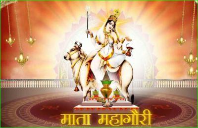 नवरात्रि के आंठवे दिन इस आरती और मंत्र से करें मां महागौरी को खुश