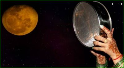 This time, the moon will come out on this time on Karvachauth, know the time of eating Sargi