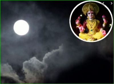 Donate this thing on Sharad Purnima, all wishes will be fulfilled