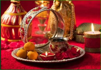 By chanting these mantras on Karvachauth, you can get unbroken good fortune