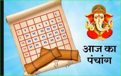 Know here today's auspicious time and almanac