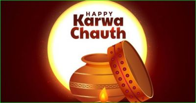 If there is a quarrel with husband over small matters, then do this remedy on Karwachauth