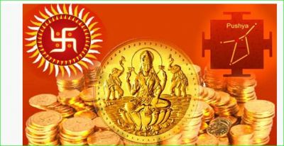 Pushya nakshatra will be for two days in 2019, know what to buy