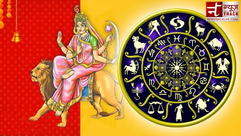 नवरात्रि के छटवें दिन इन राशिवालों पर रहेगी मातारानी की कृपा, जानिए क्या कहता है आपका राशिफल
