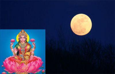 शरद पूर्णिमा को जरूर पढ़े यह चंद्र मंत्र, मिलगी धन-दौलत