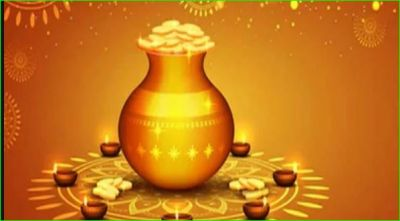 Know here why we celebrate Dhanteras, buy a broom