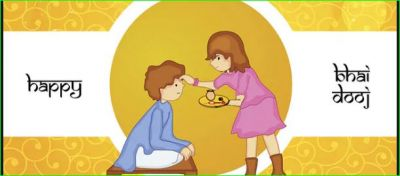 Due to this reason, we celebrate the festival of Bhai-Dooj, know the auspicious time