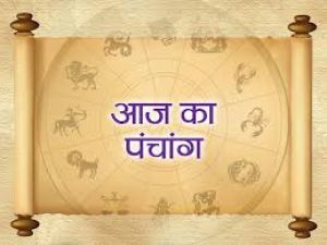 Do not do any auspicious work till 9 am today, Rahukaal
