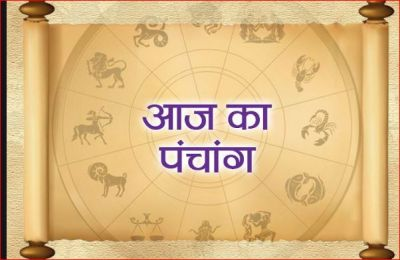 Know about today's auspicious time and Almanack