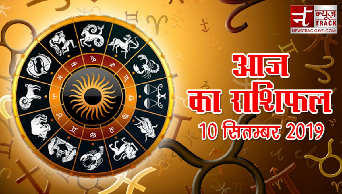 Horoscope: Today love couples of this zodiac will meet, will get a marriage proposal