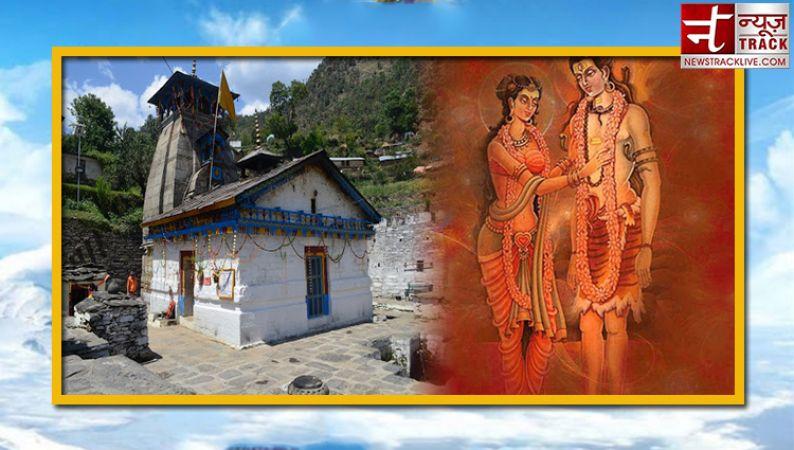 यहां हुआ था शिव-पार्वती का विवाह, आज भी जल रही है पवित्र अग्नि