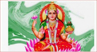 Recite 'Ashtalakshmi Stotra' today to get the blessings of Goddess Lakshmi