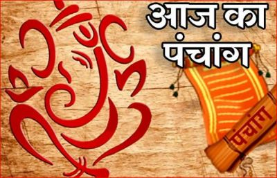 Today's Panchang: Know the auspicious time and Rahukaal