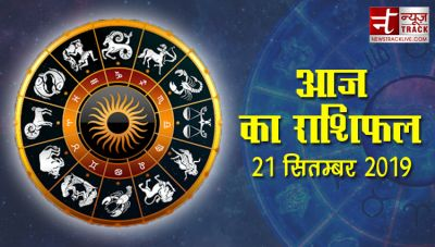 Avoid excess expenditure, Know today's horoscope