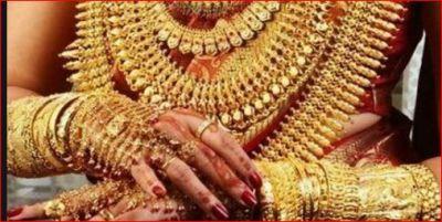 भूलकर भी इन 3 राशि वाले लोगों को नहीं पहनना चाहिए सोना वरना...