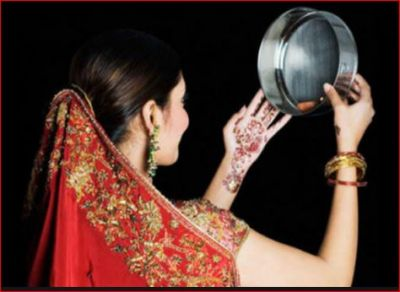 Karva Chauth to be celebrated on October 17, know when the moon can be seen