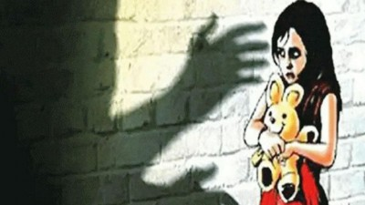 Bhopal: Maternal grand father raped granddaughter, arrested