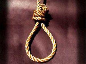 Young man found hanged in home, investigation underway