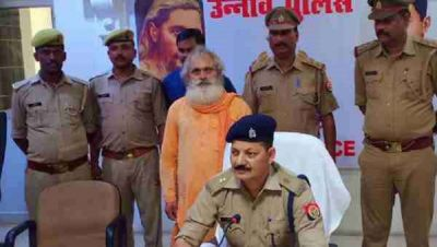 Accused of murder and rape arrested from Unnao