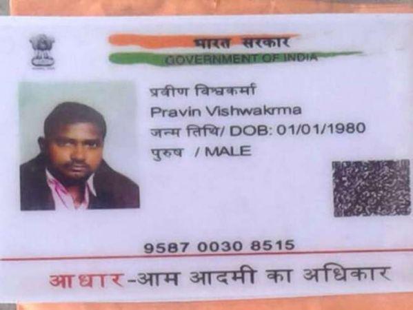 बिहार के प्रॉपर्टी डीलर की दिल्ली में हत्या