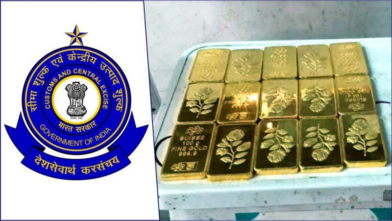 इंदिरा गाँधी एयरपोर्ट से विदेशी युवक गिरफ्तार, बरामद हुआ 55 लाख का सोना