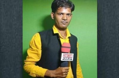 News portal used to do drug trafficking, Indore crime branch arrested